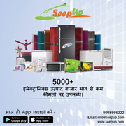 Online Electronics in Indore | Indore Best Online Electronics Store -