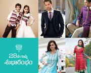 Best Advertising| Companies| Agency| Services|In Tirupati| Kalyani Ads
